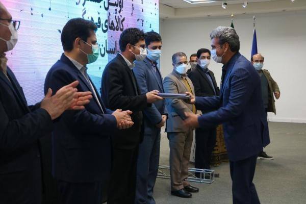 خبرنگاران برگزیدگان نخستین جشنواره کالاهای فرهنگی خراسان شمالی معرفی شدند