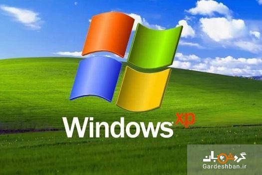 منطقه ای در مراکش که شبیه به پس زمینه ویندوز XP است!، عکس