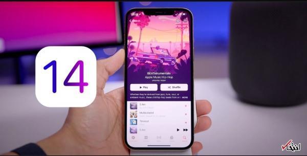 نسخه بتا 4 از iOS 14.7 و iPadOS 14.7 منتشر شد
